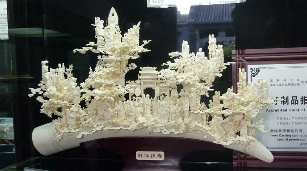 e06b758f916545 Ivory-on-sale-in-China-c-EIA1 - Conservation Action Trust